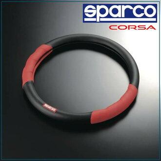 スパルコ, sparco/SPC, steering wheel cover red / leather ver2 SPC1102L