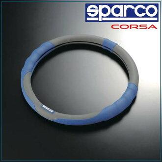 スパルコ, sparco/SPC, steering wheel cover S-line/ blue ver2 SPC1105
