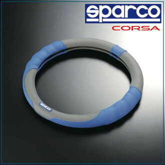 Sparco, sparco/SPC, steering wheel covers, S size s-line / blue SPC1105JS