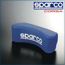 スパルコ・SPARCOCORSA・ネックピローブルーSPC4005