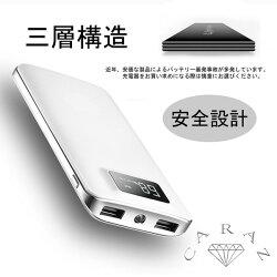 モバイルバッテリー大容量20000mAh送料無料薄型軽量小型大容量スマートフォンスマホUSB充電器iPhoneandroidバッテリー2台同時充電タブレットケーブル付