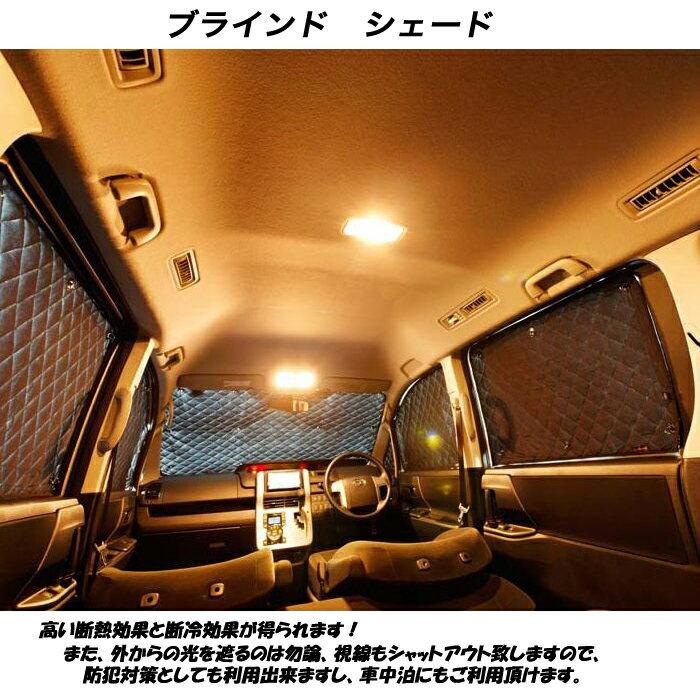 【送料無料】 トヨタ カローラアクシオ ブラインドシェード フロント B1-053-F3 車 日よけ サンシェード 断熱 保温 断冷 目隠し 防犯対策 車中泊 着替え CARAZ JPN