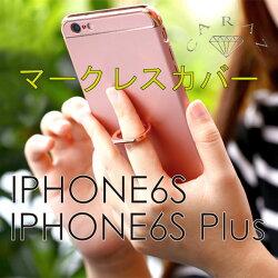 iPhone6クリアリングカバー