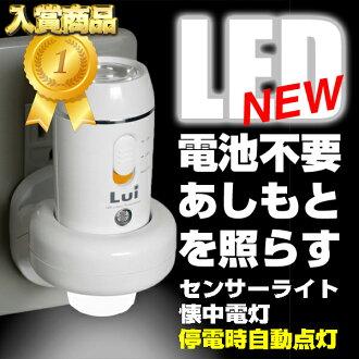 Power outage during automatic lights! LED light Rechargeable LED sensor night light pick eat 3 colors! Brightness sensor bulb instead!