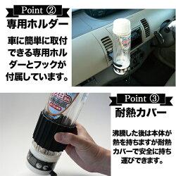 ワクヨさんDC24V専用JPN-JR022TK