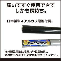 メンズ多機能フェイスシェーバー日本製電池・替刃付きHR007Mメール便送料無料