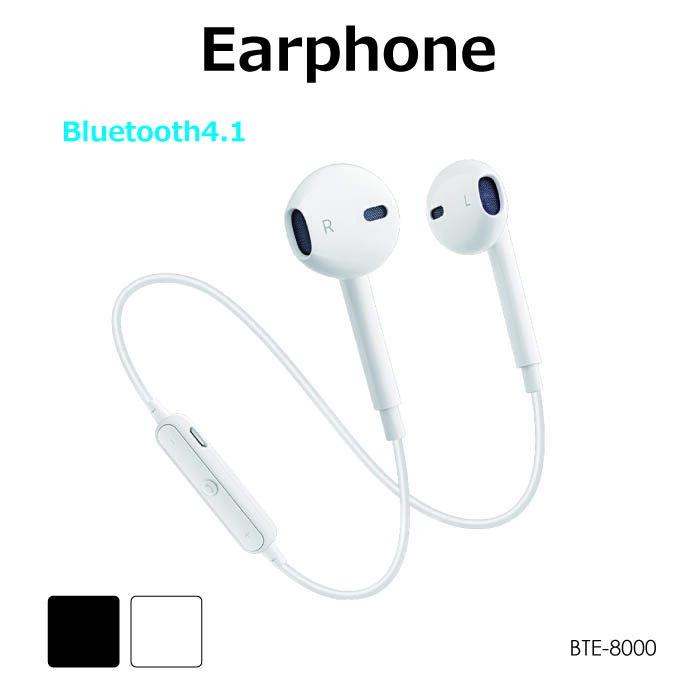 Bluetooth イヤホン インナーイヤー型 2カラー CE-BTE8000 メール便送料無料