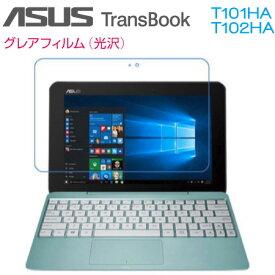 ASUS Mini TransBook T102HA グレア(光沢)フィルム 液晶 画面 保護 タブレットフィルム TF-TBR105-C メール便(定形外郵便)送料無料