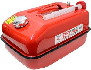 ガソリン携行缶 20l G-CAN 消防法適合品 KHK 亜鉛メッキ鋼板 鋼鈑厚み 0.7mm 大自工業 FX520