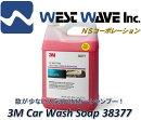 3MCarWashSoap383771galカーシャンプー洗車