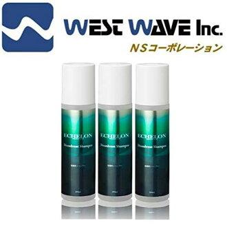 Entering 200 ml of ECHELON Echelon D solvent shampoo three