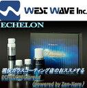 ガラスコーティング剤 エシュロン ECHELON Clareed(powered by Zen-Xero) 【 車用品・バイク用品 カー用品 】 ガラスコーティング は…