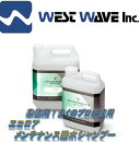 【業務用!多くのプロが使用】エコロアメンテナンス撥水カーシャンプー2L洗車泡洗車洗剤水垢ワックス