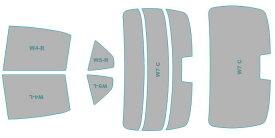 カーフィルム カット済み 断熱スモーク トヨタ カムリ ハイブリッド 【AXVH70型】 年式 H29.7- 車検対応 業務用 スモークフィルム ウインドウ フィルム