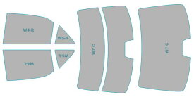 カーフィルム カット済み UVカット 紫外線 99%カット トヨタ クラウン アスリート ハイブリッド 【AWS210型】 年式 H24.12-H27.9 車検対応 業務用 スモークフィルム ウインドウ フィルム