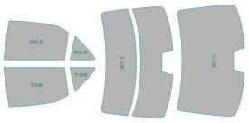 カーフィルム カット済み UVカット 紫外線 99%カット トヨタ クラウン ロイヤル 【GRS21#型】 年式 H24.12-H27.9 車検対応 業務用 スモークフィルム ウインドウ フィルム