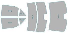 カーフィルム カット済み ウインコス 断熱スモーク トヨタ クラウン ロイヤル ハイブリッド 【AWS210型/AWS211型】 年式 H27.10-H28.7 車検対応 業務用 スモークフィルム ウインドウ フィルム