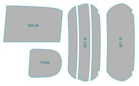 カーフィルム カット済み 断熱スモーク トヨタ スペイド 【NCP14#-BEX#K型】 年式 H24.7-H27.6 車検対応 業務用 スモークフィルム ウインドウ フィルム