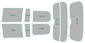 カーフィルム カット済み 断熱スモーク トヨタ プロボックス ハイブリッド 【NHP160V型】 年式 H30.12- 車検対応 業務用 スモークフィルム ウインドウ フィルム