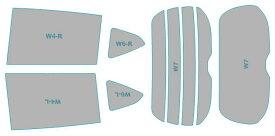カーフィルム カット済み ルミクールSD UVカット 99%カット ホンダ フリード ハイブリッド 【GB7型/GB8型】 年式 H28.9- 車検対応 業務用 スモークフィルム ウインドウ フィルム