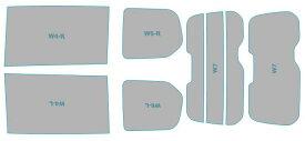 カーフィルム カット済み 断熱スモーク 日産 セレナ e-POWER 【HFC27型】 年式 H30.3- 車用品 バイク用品 車用品 アクセサリー 日除け用品 カーフィルム