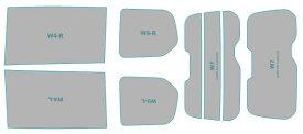 カーフィルム カット済み 断熱スモーク 日産 セレナ ハイブリッド 【GC27型/GNC27型】 年式 H28.8- 車用品 バイク用品 車用品 アクセサリー 日除け用品 カーフィルム