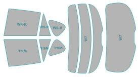 カーフィルム カット済み ウインコス 断熱スモーク マツダ CX-5 【KE###W型】 年式 H24.2-H26.12 車検対応 業務用 スモークフィルム ウインドウ フィルム