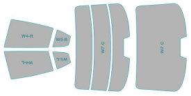 カーフィルム カット済み 断熱スモーク マツダ アクセラ セダン 【BM5#P型】 年式 H25.11-H28.6 車用品 バイク用品 車用品 アクセサリー 日除け用品 カーフィルム