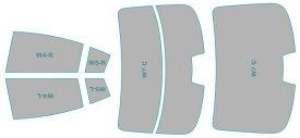 カーフィルム カット済み 断熱スモーク マツダ アテンザ セダン 【GJ#FP型】 年式 H27.1- 車用品 バイク用品 車用品 アクセサリー 日除け用品 カーフィルム