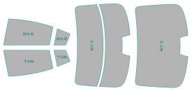 カーフィルム カット済み 断熱スモーク マツダ アテンザ セダン 【GJ#FP型】 年式 H24.11-H26.12 車用品 バイク用品 車用品 アクセサリー 日除け用品 カーフィルム