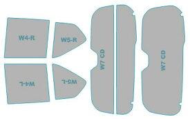 カーフィルム カット済み 断熱スモーク マツダ キャロル 【HB36S型】 年式 H27.1- 車用品 バイク用品 車用品 アクセサリー 日除け用品 カーフィルム