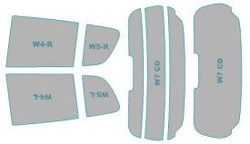カーフィルム カット済み 断熱スモーク マツダ キャロル エコ 【HB35S型】 年式 H24.11-H26.11 車用品 バイク用品 車用品 アクセサリー 日除け用品 カーフィルム
