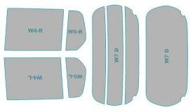 カーフィルム カット済み 断熱スモーク マツダ フレア 【MJ34S型】 年式 H24.10-H26.7 車用品 バイク用品 車用品 アクセサリー 日除け用品 カーフィルム