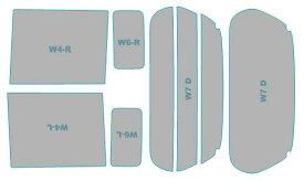 カーフィルム カット済み 断熱スモーク マツダ フレアワゴン 【MM42S型】 年式 H27.5-H29.11 車用品 バイク用品 車用品 アクセサリー 日除け用品 カーフィルム