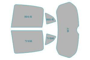 カーフィルム カット済み UVカット 紫外線 99%カット シトロエン C3 【A55F01型】 年式 H22.5-H25.6 車検対応 業務用 スモークフィルム ウインドウ フィルム