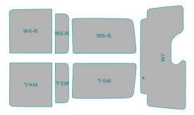 カーフィルム カット済み UVカット 紫外線 99%カット ジープ Wrangler 4 Door 【JL型(JL20L)】 年式 H30.11- 車検対応 業務用 スモークフィルム ウインドウ フィルム