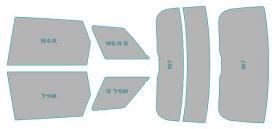 カーフィルム カット済み シルフィード 断熱スモーク ランドローバー Range Rover Sport 【LW5SA型(L949型)】 年式 H25.11- 車検対応 業務用 スモークフィルム ウインドウ フィルム