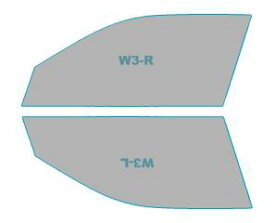 カーフィルム カット済み 運転席 助手席 シルフィード FGR-500 クライスラー 300 【LX36】 年式 H27.10- 車用品 バイク用品 車用品 アクセサリー 日除け用品 カーフィルム 赤外線カット 断熱フィルム