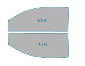 カーフィルム カット済み 運転席 助手席 シルフィード FGR-500 フィアット Abarth 595 【31214T型】 年式 H29.2- 車用品 バイク用品 車用品 アクセサリー 日除け用品 カーフィルム 赤外線カット 断熱フィルム