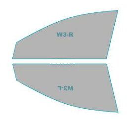 カーフィルム カット済み 運転席 助手席 シルフィード FGR-500 レクサス LS 【VXFA50型/VXFA55型/GVF50型/GVF55型】 年式 H29.10- 車用品 バイク用品 車用品 アクセサリー 日除け用品 カーフィルム 赤外線カット 断熱フィルム
