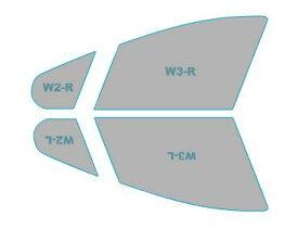 カーフィルム カット済み 運転席 助手席 シルフィード FGR-500 プジョー 308SW 年式 H23.7-H26.10 車用品 バイク用品 車用品 アクセサリー 日除け用品 カーフィルム 赤外線カット 断熱フィルム
