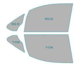 カーフィルム カット済み 運転席 助手席 シルフィード FGR-500 トヨタ エスクァイア ハイブリッド 【ZWR80G型】 年式 H26.10-H27.12 車用品 バイク用品 車用品 アクセサリー 日除け用品 カーフィルム 赤外線カット 断熱フィルム