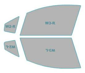 カーフィルム カット済み 運転席 助手席 シルフィード FGR-500 トヨタ ヴィッツ 【NSP130型】 年式 H29.1- 車用品 バイク用品 車用品 アクセサリー 日除け用品 カーフィルム 赤外線カット 断熱フィルム