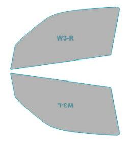 カーフィルム カット済み 運転席 助手席 シルフィード FGR-500 日産 NV350キャラバン 5ドア 【VR2E26型/VW2E26型/VW6E26型】 年式 H24.6-H29.6 車用品 バイク用品 車用品 アクセサリー 日除け用品 カーフィルム 赤外線カット 断熱フィルム