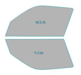 スパッタゴールド 運転席 助手席 カーフィルム カット済み トヨタ ハイエース 5ドア 年式 H29.12- 車用品 バイク用品 車用品 アクセサリー 日除け用品 カーフィルム