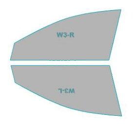 ゴースト カーフィルム 透過率79% 運転席 助手席 カーフィルム カット済み レクサス LS 【VXFA50型/VXFA55型/GVF50型/GVF55型】 年式 H29.10- ゴーストオーロラ フィルム