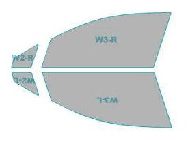 ゴースト カーフィルム 透過率79% 運転席 助手席 カーフィルム カット済み レクサス NX 【AGZ10型/AGZ15型】 年式 H29.9- ゴーストオーロラ フィルム