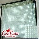 日よけ カーテン リア席サイド用 <1枚> 爽やかな マーブルグリーン 暑さをかわいく守る < 紫外線 UV ベビー …