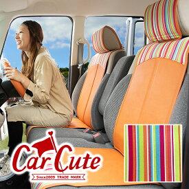 【 スマート レザー 】Wレインボー♪(前席2シート) nbox/ワゴンr/ムーヴキャンバス など ( カー/シートカバー/軽自動車/ドレスアップ/可愛い/カワイイ/レインボー )カー用品 内装パーツ (カーキュート) 【05P03Dec16】