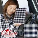 車検証ケース・ロイヤルチェックグレー♪ブックカバータイプ (可愛い/車検証/車検証入れ/車検証ケース/カー用品/カー…